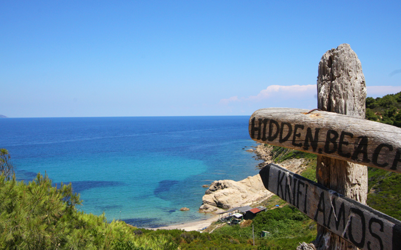 Top 5 things to do in Skiathos island: Hike in the countryside